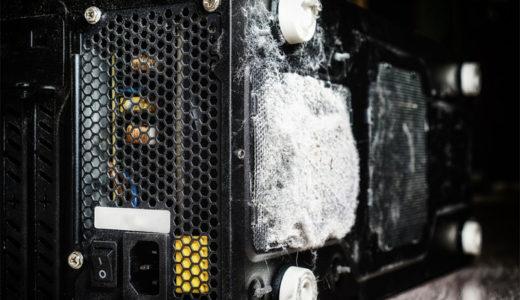 PCケースに黒色や白色のホコリが付く静電気汚れについて