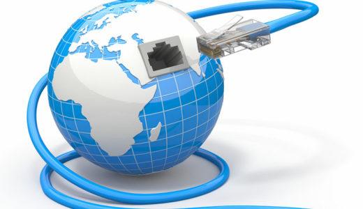 昔から使っているネット回線なら知っておきたいサービス終了時期
