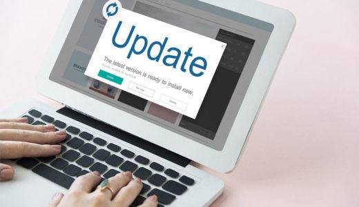2018年最後のメジャーバージョンアップWindows10 October 2018 Update
