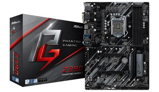 Z370チップセットに取って代わるZ390チップセットとは
