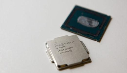 Intel CPUの殻割りのメリット・デメリット