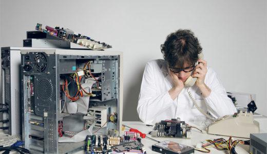 大手パソコンメーカーの修理とBTOメーカーの修理内容の差を比較