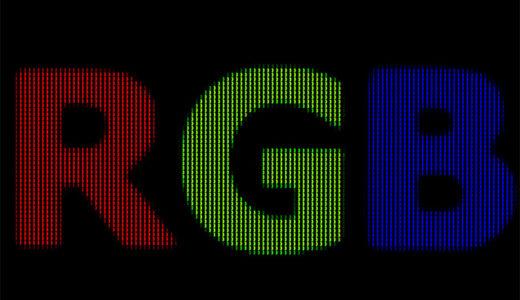 ハイエンド液晶モニターと色空間の関係