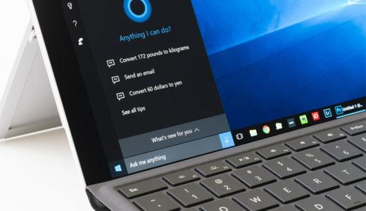 Windows10のクイックアシスト機能とは