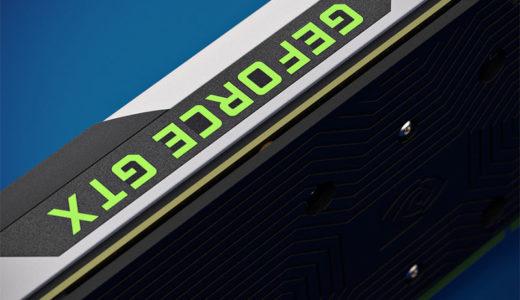 新たにリアルタイムレイトレーシングへ対応したNVIDIA製グラフィックボード