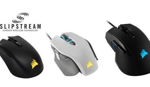 無線マウスでも有線マウスに劣らないレスポンスを発揮するSLIPSTREAM