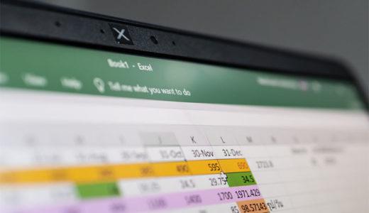 Excel中級者の必須関数VLOOKUP・HLOOKUPのバージョンアップ