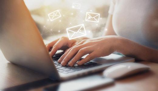 RFCに準拠していないメールアドレスと送信方法