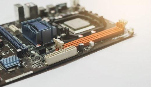 Mini-DTXとMini-ITXの違いを比較